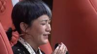 《中国好歌曲》160219期预告:范晓萱爱才心切 为抢学员坐地不起 介质版
