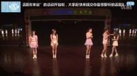 2016-02-18 SNH48 TeamSII公演MC剪辑