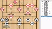 仙人指路对左中炮2015-12-30 20-21-48