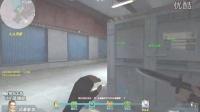 宏少生死狙击游戏解说:不管枪好不好,照样ACE