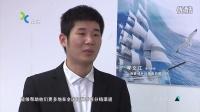 大域科技(上海纪实频道采访)