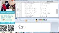 【葉子先生】《标准日本语》第06课