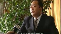 CCTV新闻频道采访天狮集团李金元