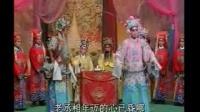 豫剧 皇宫奇案 全场_标清