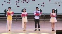 华山中学2015届高三毕业晚会
