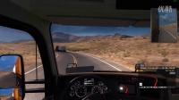 美洲卡车模拟 与好友联运