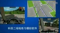 2016科目二侧方位停车学车方向盘技巧 科目二学车方向盘技巧 学车离合器使用技巧