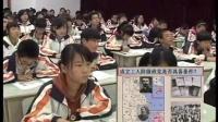 初中历史与社会九年级《中国共产党的诞生》教学观摩视频