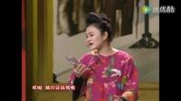 宋小宝小沈阳 欢乐喜剧人第2季2016最新一期小品《骚扰电话》