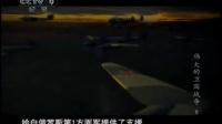CCTV9《伟大的卫国战争》第8集-攻克柏林