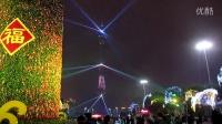 花城广场20160218