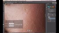 摄影后期修图-PS皮肤的修饰、中性灰
