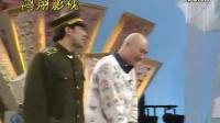 陈佩斯朱时茂相声小品经典全集《姐夫与小舅子》