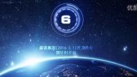 SINOMAX-5人启动-10秒倒计时-demo