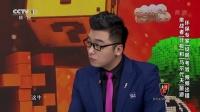 阮经天惨遭水瓢爆头 20160221