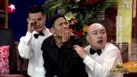 宋小宝杨冰文松欢乐喜剧人搞笑小品《打劫》完整版