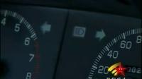 汽车驾驶技术视频讲座第1集