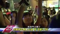 台湾节目 TFBOYS 席卷台湾