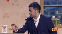 崔志佳潘斌龙卜钰 160222江苏卫视元宵晚会小品《家的谎言》
