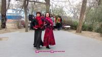 紫竹院广场舞——你的生命如此美丽(带歌词字幕)