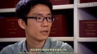 BBC 中国故事 第一集 中英双语 纪录片之家字幕组