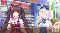 【日本二次元AGV游戏的真正发展史】《游戏的呼喊》第八期