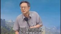 劉燦樑教授.中國史上第一賢后-唐朝長孫皇后