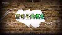 AE01 stone影音 片头宣传