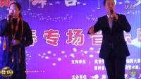 蕲春县春苗音乐会(视频相册)