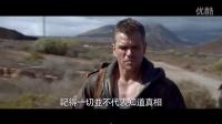 谍影重重5中文电影预告Jason Bourne2016