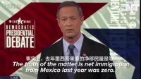 【Fact Check】还记得川普说他要在美墨边境建一堵墙么?但前马里兰州州长M|NowThis