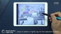概念画板教程:选择工具
