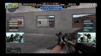 2012CFPL S2 AG迅游.时空战线 vs 雪域电竞 03_高清