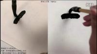 陳忠建創作系列-鄧石如《隸書千字文》01-2辰宿列張寒來暑往秋收冬藏