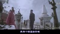【孽欲之殇】看点 印度俊男同时与姐妹交欢引报复-电影片花