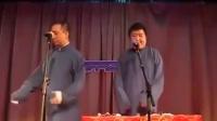 王自健2016北京相声第二班最新相声回顾《我是如何走上抢劫道路的》