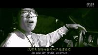 【雲道】Sean Zh - Born 90' (九零不候)