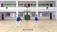 柔乐球第二套健身套路 完整示范
