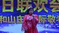 2016年2月21日女声独唱电影少林寺主题曲《牧羊曲》演唱者金荻。第39场《北京金荻爱心