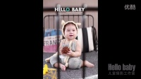HELLO BABY儿童摄影工作室-1周岁-吴晟杰