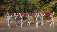 陇川春蕾广场舞:阿昌族舞一