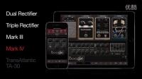 AmpliTube MESA-Boogie iPhone/iPad 版
