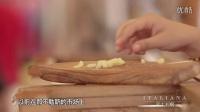 僧侣的奶酪 98