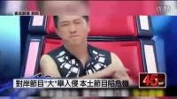 台湾节目 大陆节目冲击本土节目