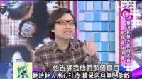 台湾节目评华流新势力影视大赏