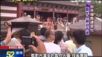 台湾节目 湖南卫视的崛起