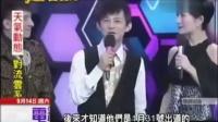 台湾节目快乐大本营 湖南卫视 开拓创新