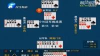 河南电视双升2016冠军挑战赛挑战者丑小鸭牌王1019第二关