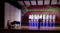 4、南靖县土楼之春合唱团《龙的传人》《云水谣》