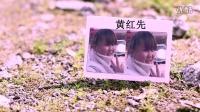 峄城区职业中专  2014春微机二班 毕业视频
